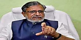 अभी अभी : उपमुख्यमंत्री सुशील मोदी दिल्ली एम्स में भर्ती..