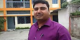 दरभंगा के नौटंकीबाज डीटीओ  राजीव कुमार  हो गए सस्पेंड...प्रशासनिक चक्रव्यूह में घिरता देख दे दिया था पद से इस्तीफा..