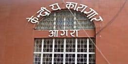 बिग ब्रेकिंगःकश्मीर से 70 आतंकवादियों को शिफ्ट किया गया आगरा जेल...