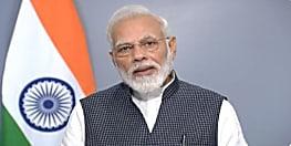 LIVE: देश के नाम संदेश दे रहे हैं प्रधानमंत्री नरेंद्र मोदी......