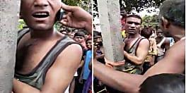 बेगूसराय में फिर मॉब लिंचिंग, बच्चा चोरी के आरोप में युवक को बिजली के खंभे से बांधकर बेरहमी से पीटा