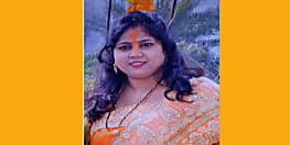 पटना में दहेज की बलि चढ़ी रिटायर्ड सीआरपीएफ सहायक कमांडेंट की नातिन, पति को पुलिस ने किया गिरफ्तार