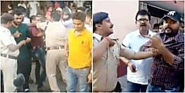 बिहार पुलिस का यह कैसा न्याय...एक हीं तरह के आरोप में बक्सर वाला दरोगा निलंबित और पटना के इंस्पेक्टर साहब मौज में...