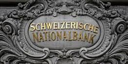 बड़ी खबर : काले धन के लड़ाई में बड़ी कामयाबी, स्विट्जरलैंड ने उपलब्ध कराया भारतीयों के खातों का पहला ब्योरा