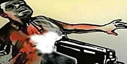 बेगूसराय में बेखौफ अपराधियों का तांडव, युवक को मारी गोली, मौके पर मौत