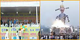 पटना के गांधी मैदान में धू-धू कर जला रावण, सीएम नीतीश रहे मौजूद, बीजेपी ने बनाई कार्यक्रम से दूरी