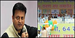 जेडीयू नेता ने बीजेपी पर कसा तंज, क्या हो गया...रावण वध नहीं करना था क्या? भाजपा से कोई गांधी मैदान में नहीं आया