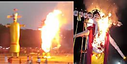 पटना के साथ कई जगहों पर आयोजित हुआ रावण वध का कार्यक्रम, सुरक्षा के किये गए पुख्ता इंतजाम