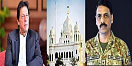 करतारपुर पासपोर्ट मामले को लेकर  इमरान और सेना आमन-सामने
