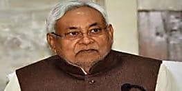 आज से पश्चिम चंपारण के दो दिवसीय दौरे पर सीएम नीतीश कुमार, जिले को देंगे कई सौगात