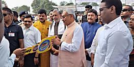 पश्चिम चंपारण पहुंचे मुख्यमंत्री नीतीश कुमार, 305 करोड़ से अधिक की योजनाओं का किया शिलान्यास और उद्घाटन