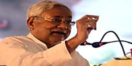 CM नीतीश ने BJP अध्यक्ष संजय जायसवाल को इशारों में हीं दे दिया जवाब...! भ्रष्टाचार को लेकर मुख्यमंत्री को लिखा था पत्र