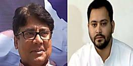 बीजेपी बोली- कांग्रेस ने जेएमएम के साथ मिलकर आरजेडी को ठिकाने लगा दिया...बिहार का बदला झारखंड में लिया