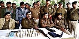 कटिहार पुलिस को मिली सफलता, पुलिस से लूटी गई रायफल के साथ 2 अपराधी गिरफ्तार, भारी मात्रा में कारतूस बरामद