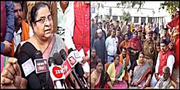 सिस्टम से नाराज बिहार महिला आयोग की अध्यक्ष बैठी घरने पर, रेप पीड़ित बच्ची की इलाज में लापरवाही से गुस्से में दिलमणी