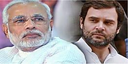 झारखंड चुनाव: कल पीएम मोदी और राहुल गांधी भरेंगे हुंकार, 2-2 चुनावी सभा को करेंगे संबोधित