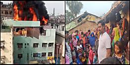 दिल्ली अग्निकांड में बिहार के मृतकों की संख्या पहुंची 28, समस्तीपुर के 8 मजदूरों ने गंवाई जान, देखिए पूरी सूची