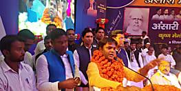 पटना में अंसारी समाज के महासम्मेलन में बुलंद हुई आवाज़, विधानसभा चुनाव में मांगी हिस्सेदारी...