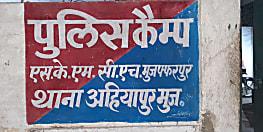 मुजफ्फरपुर में युवती को जिंदा जलाया,गंभीर स्थिति में SKMCH में कराया गया भर्ती,थाना से दो-दो बार लगा चुकी थी सुरक्षा की गुहार