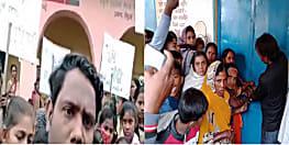 नवादा : हाई स्कूल की मांग पर अड़े ग्रामीण, पंचायत के कई स्कूलों में जड़ा ताला