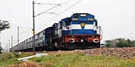 खुशखबरी : जयनगर-सकरी रेलखंड पर अब 100 किमी/घंटा के रफ्तार से दौड़ेगी ट्रेनें, समय की होगी बचत
