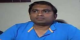 सृजन घोटाले में सीबीआई की बड़ी कार्रवाई, बिहार के एक IAS अधिकारी समेत 10 आरोपियों के खिलाफ चार्जशीट