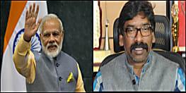 PM मोदी से मिलने दिल्ली जाएंगे CM हेमंत सोरेन, इस दिन होगी मुलाकात