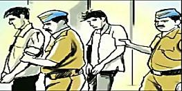 रेलवे की नौकरी छोड़कर कर रहा था ठगी का काम, पुलिस ने दबोचा