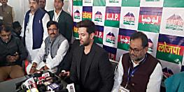 चिराग पासवान ने दिया 'बिहार फर्स्ट' का नारा, 21 फरवरी से बिहार में शुरु होगी एलजेपी की यात्रा