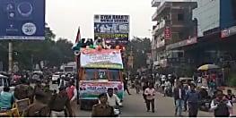 गया के शांतिबाग में बैठे लोगों का आन्दोलन तेज, शांति यात्रा का किया आयोजन, पटना में होगा समापन
