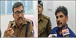 पटना में 90 लाख के आभूषण लूट की घटना निकली झूठी, दुकानदार ने ही रची थी साजिश, पुलिस ने किया खुलासा