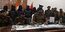 मुज़फ़्फ़रपुर में पुलिस,एसटीएफ और एसएसबी ने की संयुक्त कार्रवाई, आजाद हिंद फौज के 6 अपराधी गिरफ्तार