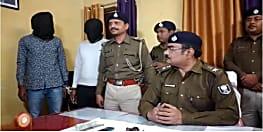 कटिहार में पुलिस ने दो लुटेरों को किया गिरफ्तार, देशी कट्टा और हथियार बरामद