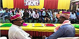 बिहार के इस पूर्व मंत्री ने किया होली मिलन समारोह का आयोजन, सभी समुदाय के लोगों ने की शिरकत