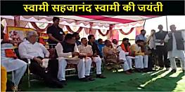 स्वामी सहजानंद सरस्वती के रास्ते पर कोई भी सरकार चलती तो आज प्रदेश को इस दुर्दशा से नहीं गुजरना पड़ता : डॉ. अमरनाथ