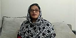 बिहार की बेटी नगमा अहमदी को मिली पी. एचडी. की उपाधि, पटना में शिक्षा संस्थानों की गुणवत्ता पर किया है शोध