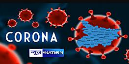 बिहार में नहीं थम रहा कोरोना का कहर, आंकड़ा पहुंचा 563, एक साथ मिले 7 पॉजिटिव