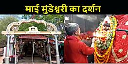शर्तों से साथ खुला कैमूर का माई मुंडेश्वरी मंदिर, जानिए पूजा-अर्चना के नियम