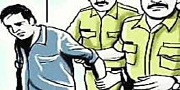 67 पन्नों के सुसाइड नोट से हुआ चौंकाने वाला खुलासा, हथियार देने वाले शख्स नवादा से गिरफ्तार