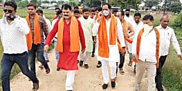 बीजेपी सांसद छेदी पासवान के पुत्र रवि पासवान ने चेनारी विधानसभा में बढ़ाई अपनी गतिविधि, चुनाव लड़ने का कर सकते है दावा