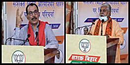 प्राथमिक क्षेत्र के विकास से ही पूरा होगा आत्मनिर्भर भारत का सपना : डॉ. प्रेम कुमार