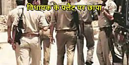 पटना में बाहुबली विधायक के फ्लैट पर छापा, 6 अपराधियों को पुलिस ने दबोचा, हथियार बरामदगी की भी चर्चा तेज