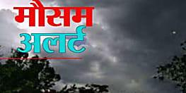 मौसम ने ली फिर करवट, आज पटना समेत अन्य जिलों में बारिश की संभावना