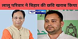 BJP अध्यक्ष संजय जायसवाल ने तेजस्वी यादव से पूछा- बिहार और बिहारी को कुख्यात किसने बनाया था ?