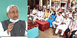 वर्चुअल रैली की सफलता से हुआ साफ, सीएम नीतीश में है जनता का विश्वास : सुमीत सिंह