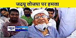 जदयू लोजपा विवाद पर पूर्व मंत्री वृषिण पटेल ने किया अटैक, कहा यह नीति और सिद्धांत की लडाई नहीं है