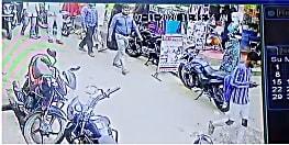 औरंगाबाद के रफीगंज मे अज्ञात लुटेरों ने बाइक की डिक्की तोड़कर 70 हजार रुपए उड़ाए