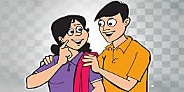 अनोखा मामला: जब पति की उदासी का कारण पत्नी को चला पता तो उसने उठाया ये बड़ा कदम....