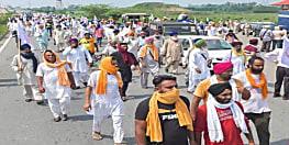 किसान आंदोलन : आज सुबह 11 बजे से 3 बजे तक होगा भारत बंद, राजधानी पटना के सभी मुख्य चौराहों पर जवानों की होगी तैनाती