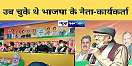 सुशील मोदी को उप मुख्यमंत्री कहते-कहते 'उब' चुके थे,जानिए भाजपा कोटे के मंत्री ने ऐसा क्यों कहा......